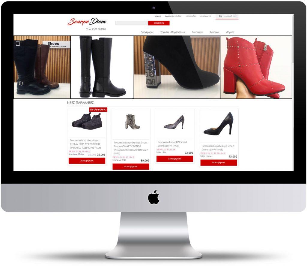 scarpe-diem
