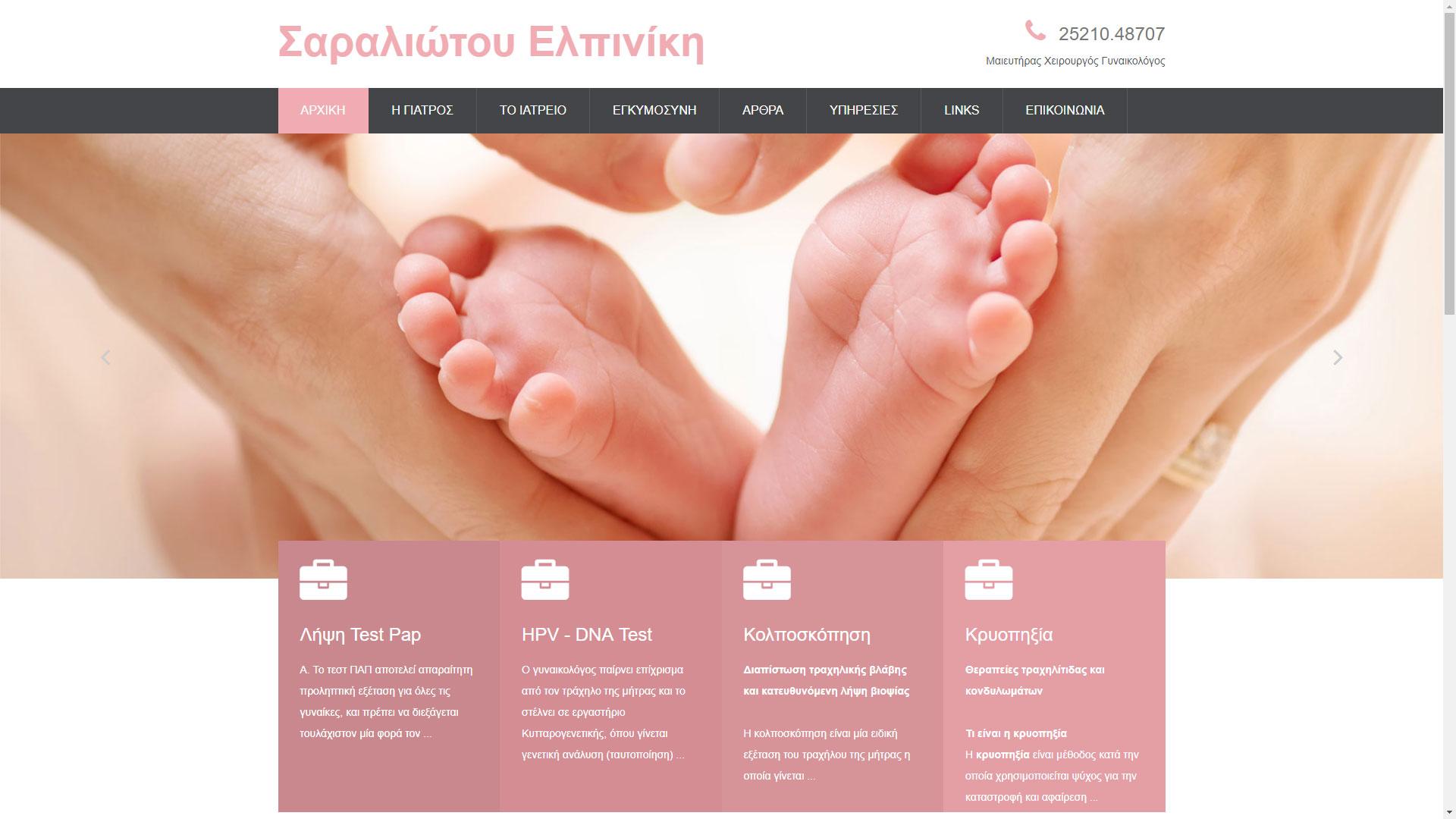 28165b0593d Portfolio – web Applications