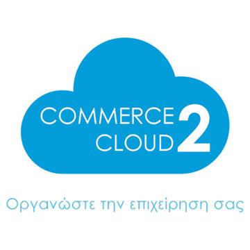 service_commerce2cloud