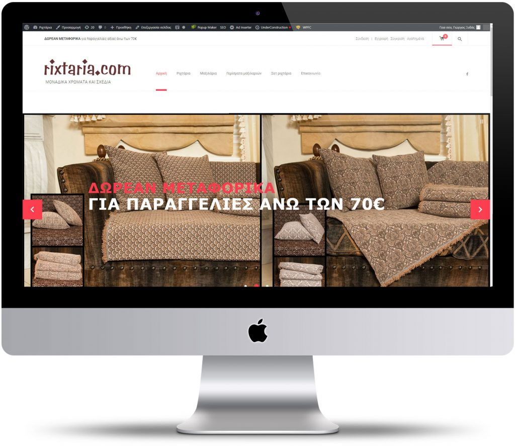fc67f111407 RIXTARIA – web Applications