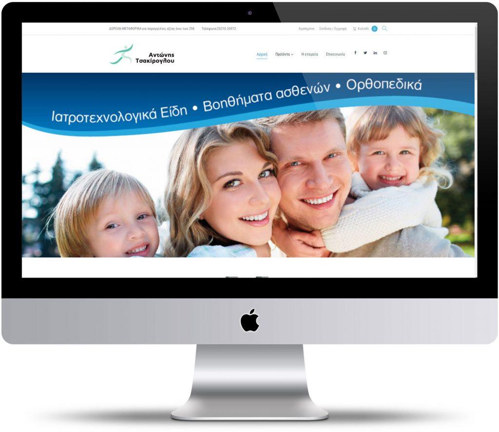 tsakiroglou-orthopedics